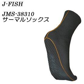 【J-FISH】JMS-38310 THERMAL SOCKS サーマルソックス
