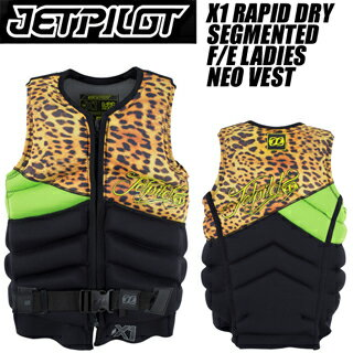 JETPILOT ジェットパイロット 2015年モデル JA4209 X1 RAPID DRY SEGMENTED F/E LADIES NEO VEST (Lime) 【02P16Apr19】