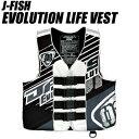 J-FISH JLV-35170 EVOLUTION LIFE VEST エボリューション ライフ ベスト (グレー) 【05P23Apr17】