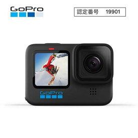 あす楽対応 [ GoPro ] ゴープロ HERO10 Black CHDHX-101-FW ウェアラブルカメラ 日本正規品