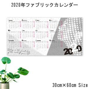 【 ポイント2倍 お買い物マラソン期間限定】 カレンダー 2020年 ファブリックパネル デザイン お洒落 北欧 海 外国人 女性 ネズミ ねずみ年 花柄 フラワー 可愛い レンガ スタイリッシュ 年間