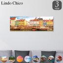 ファブリックパネル アートパネル Lindo Chico 長方形 30cm × 90cm 街 風景 建物 カラフル 富士山 紅葉 パステル 北…