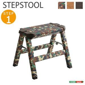 ステップスツール 折り畳み式 monSTEP 1段 タイプ インテリア 寝具 収納 イス チェア スツール 北欧 おしゃれ 踏み台 軽量 かわいい