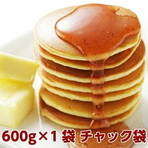 パンケーキ ホットケーキミックス  国産小麦使用  低糖 詰めたて アルミフリーベーキングパウダー おかず おやつ 朝食 『田舎』ふわもちしっとり 大容量600g