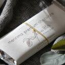 メリリマ プレミアム究極シンプルチョコレート 甜菜糖使用 香料不使用 3個まとめ買いで送料無料