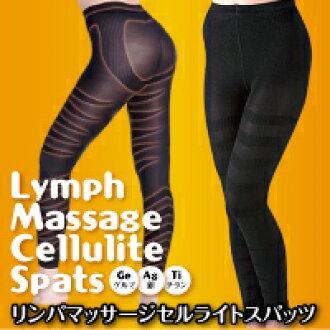 点 10 倍 ☆ [limpamassagecellulitespats 套 2] 铃声长度绑腿妇女 10 分钟压力护腿绑腿腿内淋巴按摩脂肪稚跑步健身运动饮食内