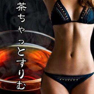 用喜歡的補充[茶chattosurimu]减肥茶减肥球座surimu茶蠟燭布什桑的葉子桑色素蛾蘋果球座