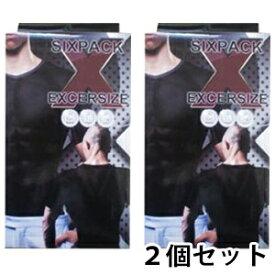 SIXPACK EXCERSIZE シックスパックエクササイズ Lサイズ 2個セット 着圧ダイエット インナー 背筋 ベルト 背筋のばし 背筋 インナー 着圧 メンズ Tシャツ 半袖 長袖【宅配便対応】