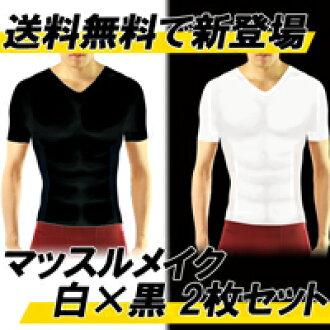 加壓內部男子的加壓襯衫2張安排着圧加圧猫背矯正男性姿勢矯正加圧下着减肥內部加壓短袖矯正內衣收緊加壓襯衫v頸大的尺寸
