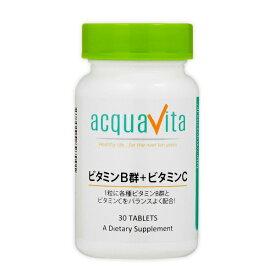 [aquavita(アクアヴィータ) ビタミンB群+ビタミンC (24個セット)][宅配便対応]