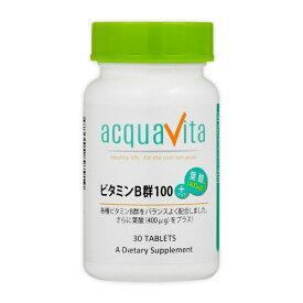 [aquavita(アクアヴィータ) ビタミンB群100+葉酸(400μg) (24個セット)][宅配便対応]