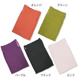 シルク ガーゼマスクネックウォーマー シルク マスク 日本製 ネックウォーマー レディース シルク