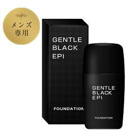 ジェントルブラックエピファンデーシ GENTLE BLACK EPI FAUNDATION メンズファンデーション 男性用 ファンデーション 髭 ヒゲ 隠し メンズ化粧品 【ネコポス対応】