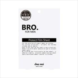 脇汗パッド メンズ 汗取りパッド 直貼り 止める 汗 脇 対策 脇汗 BRO. FOR MEN Protect Film Sheet