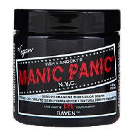 [マニックパニック ヘアカラー レーバン](メッシュ カラークリーム グラデ カラーリング MANIC PANIC セレブ&アーティスト系コスメ 髪染め)【宅配便対応】
