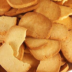 固焼き☆豆乳おからクッキープレーン 約100枚 1kg (豆乳おからクッキー 1kg 訳あり 豆乳 クッキー ダイエット クッキー 低カロリー お菓子 クッキー 訳あり スイーツ ダイエット食品 ヘルシー