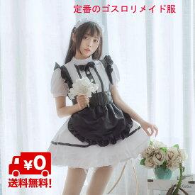 【送料無料】メイド服 コスプレ 衣装 エプロン ゴスロリ ワンピース ハロウィン
