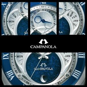 カンパノラ紺瑠璃BU0020-54A