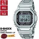 【当日or翌日発送】【無金利ローンok】新品・正規 G-SHOCK ORIGIN GMW-B5000D-1JF カシオGショック Bluetooth GPS電波ソーラーメンズ 腕時計 フルメタル CASIO正規販売店