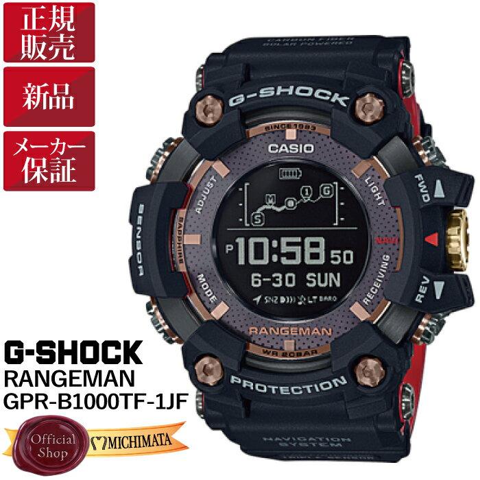 CASIO正規販売店 GPR-B1000TF-1JR G-SHOCK RANGEMAN カシオGショック レンジマン 35th Anniversary MAGMA OCEANBluetooth GPS電波ソーラーメンズ 腕時計