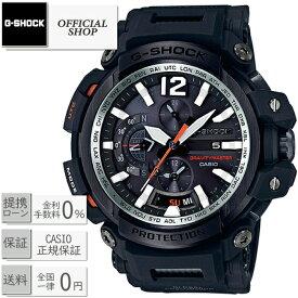 【12回無金利ローンOK】CASIO正規販売店 新品正規GPW-2000-1AJF G-SHOCK GRAVITYMASTER カシオGショック グラビティマスターGPSハイブリッド電波ソーラーメンズ 腕時計