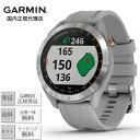 【キャッシュレス還元5%対象】GARMIN Approach S40 Gray 010-02140-20ガーミン アプローチ グレー ゴルフ ランニング サイクリング スイム スポーツ アウトドア[時計 スマートウォッチ ウェアラブル GPS 防水]