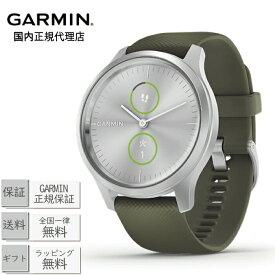 [ポイント最大44倍12/11(水)1:59まで]GARMIN 010-02240-71 vivomove Style Moss Green / Silver国内正規品 ガーミン ヴィヴォムーブスタイル モスグリーン シルバー[時計 GPS 心拍 防水 有機EL ランニング]