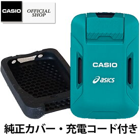 CASIO[モーションセンサーCMT-S20R-AS]純正カバー・充電コード付属[新品 正規品 ASICS アシックス G-SHOCK G-SQUAD PRO カシオ ジーショック ジースクワッド プロ 時計 モバイルリンク スマートウォッチ]