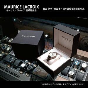 MauriceLacroixAIKONAutomaticChronograph44mmAI6038-SS002-131-1[国内正規品モーリス・ラクロア限定モデル腕時計機械式自動巻オートマチックメンズ男性シルバーブルー]