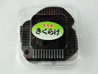 福島県産生きくらげ1箱(100g×6パック入)