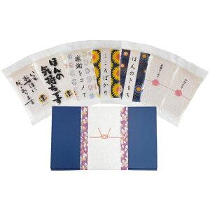 メッセージ真空米 選べるギフトセット 300g×3袋入 白米 福島土産 大玉村