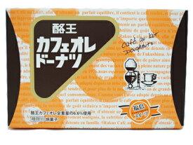 酪王カフェオレドーナツ 6個入り 5箱セット 福島土産 *