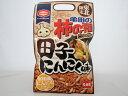 東北限定 柿の種 田子にんにく味 3点セット 福島土産 *