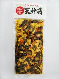 【送料無料】国産原料使用天神漬