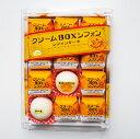 クリームボックスシフォンケーキ (小) 12個入り 福島土産