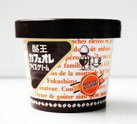 酪王カフェオレいちごオレアイスクリーム2種×3個計6個セット