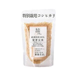 有機発芽玄米 200g たなつもの 雑穀 国内産