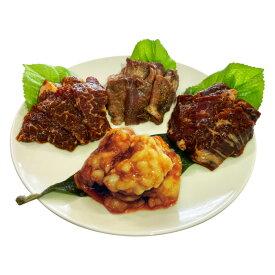 お袋次郎 ご家庭用お得用焼肉セット(カルビ・ハラミ・牛タン・シマチョウ)*