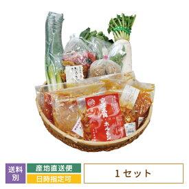 店長おすすめお野菜セットA(季節のお野菜、炊き込みご飯の素、味付け肉2種類) 福島 大玉村