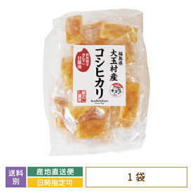 コシヒカリせんべい きなこ甘醤油 福島土産 大玉村