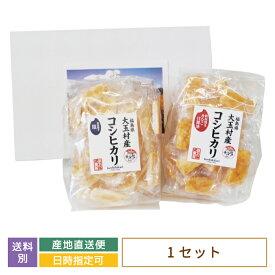 コシヒカリせんべい ギフトセット 塩×きなこ甘醤油 福島土産 大玉村