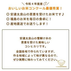 【令和2年産】【西村農園のお米】 コシヒカリ30kg *