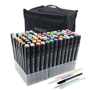 マーカーペン 水彩筆 イラスト マーカー 油性 セット 2種類のペン先 太字 細字 80色