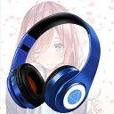 SunnFx 五等分の花嫁 ヘッドフォン 中野三玖 イヤホン Bluetooth 5.0ヘッドホン ワイヤレス マイク内蔵 メモリカード…