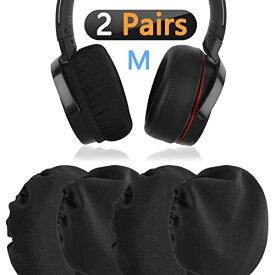 ウォッシャブルヘッドフォンイヤーパッドカバー ストレッチ素材 ジムやスポーツに PJZ4301