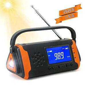 RunningSnail 防災ラジオ ソーラー手回しラジオ 充電式ライト・ラジオ 乾電池USB充電 多機能 懐中電灯 防災ラジオ 4000 MAH大容量pho