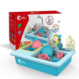 Cute Stone おままごと キッチンセット リアルシンク 皿を洗いおもちゃ 室内遊び 温水遊び可 温度で色が変わる 家事グッズおもちゃ