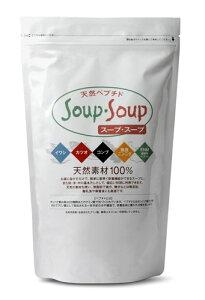 スープ・スープ 600g / Soup・Soup [たんぱく加水分解物・酵母エキス・塩分・糖質無添加] だし 天然ペプチド ENM エンザミン