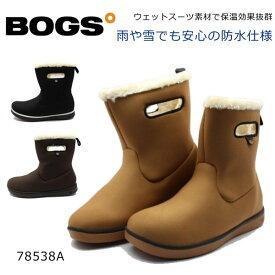 ボグス BOGS ブーツ ウーマン ボガ ブーツ ソリッド 78538A レディース ブラック チェスナット ブラウン