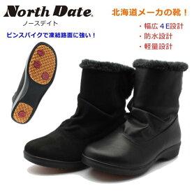 ノースデイト スパイク 防寒ブーツ KH 8400 スノーブーツ レディース NORTH DATE ブラック/ブラックスエード ダテハキ